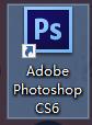 Photoshop快捷方式