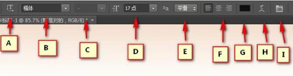 ps文字蒙版工具